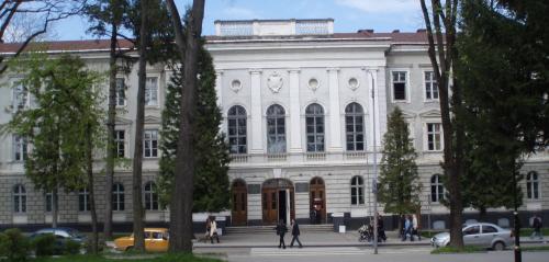 Rektora Uniwersytetu, dawniej Gimnazjum Jagiełły