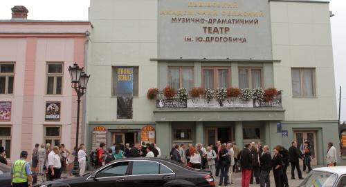 Teatr w Drohobyczu, miejsce inauguracji Festiwalu